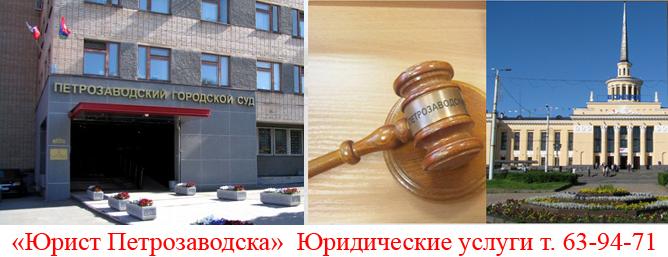 юристы консультации вк